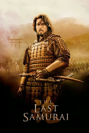 The Last Samurai (200