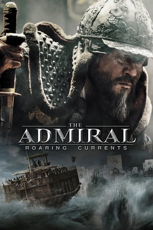 The Admiral Roaring Currents (2014)