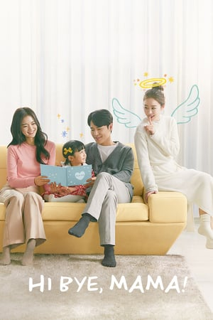 Hi Bye, Mama! (2020) Episode 1-16 End