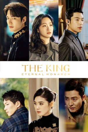 The King: Eternal Monarch (2020) Episode 01-16 End