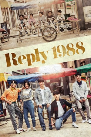 Reply 1988 (2015) Episode 01-20 End
