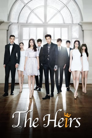 The Heirs (2013) Episode 01-20 End