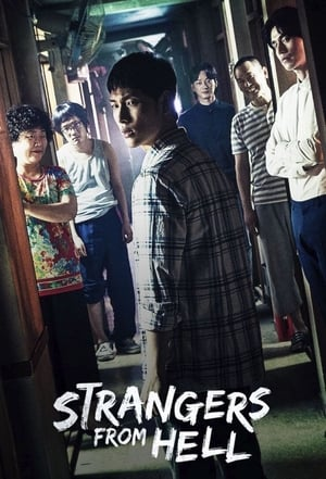 Strangers From Hell (2019) Episode 01-10 End