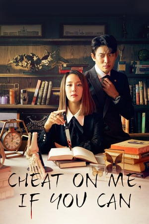 Cheat On Me, If You Can Episode 01-16 End