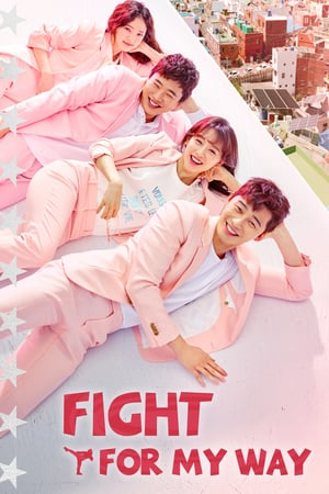 Fight For My Way (2017) Episode 01-16 End