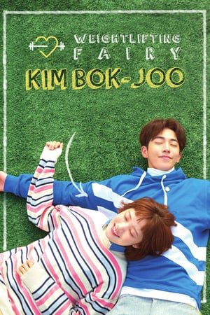 Weightlifting Fairy Kim Bok-Joo (2016) Episode 01-16 End