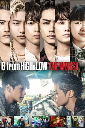 6 From High & Low The Worst (2020) Episode 01-06 End