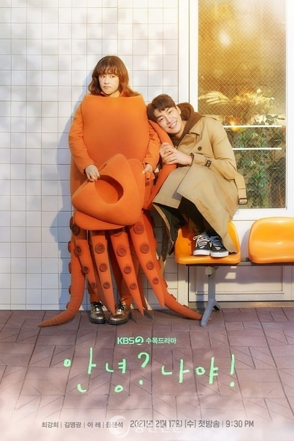 Hello, Me! (2021) Episode 01-16 (END)