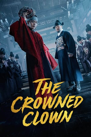 The Crowned Clown (2019) Episode 01-16 End