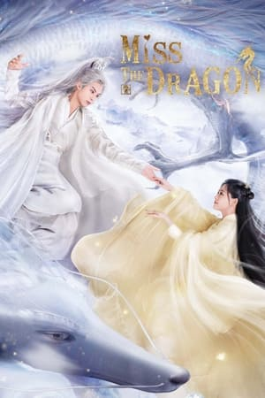 Miss the Dragon (2021) Episode 01-37 (END)