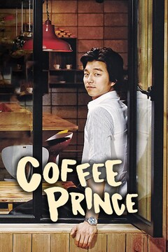 Coffee Prince (2007) Episode 01-17 End