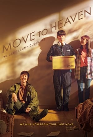Move to Heaven (2021) Episode 01-10 End