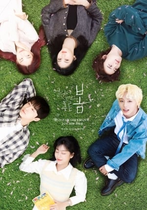 At a Distance, Spring is Green (2021) Episode 01-04 (Ongoing)