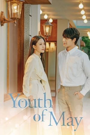 Youth of May (2021) Episode 01-12 End