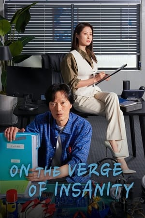 On the Verge of Insanity (2021) Episode 01-10 (Ongoing)