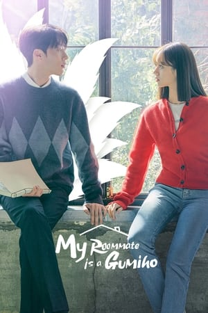My Roommate Is a Gumiho Episode 01-16 End