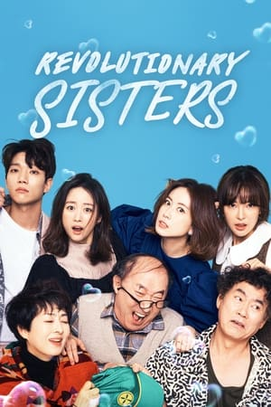 Revolutionary Sisters (2021) Episode 01-50 End