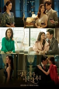 Love (ft. Marriage & Divorce) Season 2 (2021) Episode 01-13 (Ongoing)