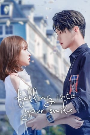 Falling Into Your Smile (2021) Episode 01-31 (END)