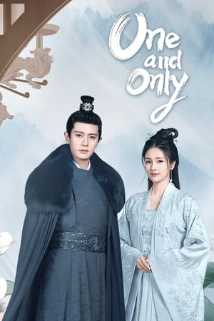 One and Only (2021) Episode 01-24 (END)