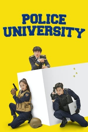 Police University (2021) Episode 01-12 (Ongoing)