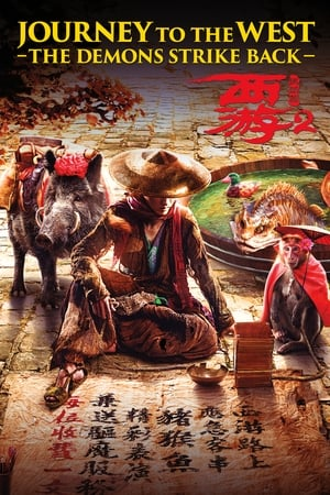 Journey to the West 2: The Demons Strike Back (2017)
