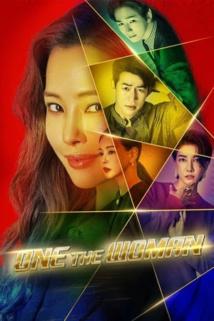 One The Woman (2021) Episode 01-03 (Ongoing)