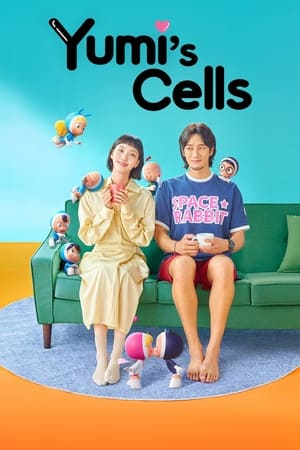 Yumi's Cells (2021) Episode 01-03 (Ongoing)